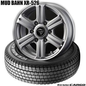 【キャラバン】195/80R15 107L(4本セット)《グッドイヤーICE NAVI CARGO & MUD BAHN XR-526》|midori-tire