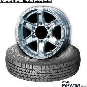【キャラバン】195/80R15 107L(4本セット)《クムホWinter PortTran CW61 & KEELER FORCE》|midori-tire