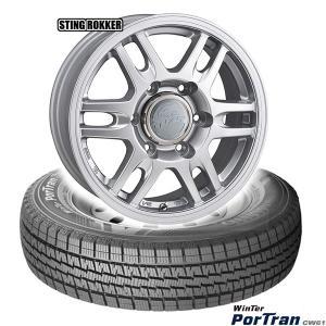 【キャラバン】195/80R15 107L(4本セット)《クムホWinter PortTran CW61 & STING ROKKER》|midori-tire