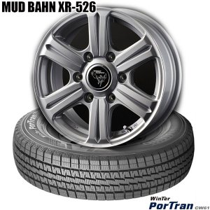 【キャラバン】195/80R15 107L(4本セット)《クムホWinter PortTran CW61 & MUD BAHN XR-526》|midori-tire