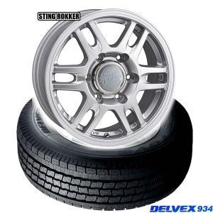 【キャラバン】195/80R15 107L(4本セット)《トーヨーDELVEX 934 & STING ROKKER》|midori-tire