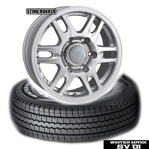 【キャラバン】195/80R15 107L(4本セット)《ダンロップWINTER MAXX SV01 & STING ROKKER》|midori-tire