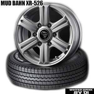 【キャラバン】195/80R15 107L(4本セット)《ダンロップWINTER MAXX SV01 & MUD BAHN XR-526》|midori-tire