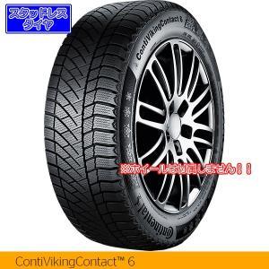 コンチネンタルContiVikingContact6《155/65R14 75T》|midori-tire