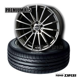 トーヨーDRB & Voltec PREMIUM R15(CS)《165/45R16 74W(4本セット)》|midori-tire