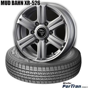 【ハイエース】195/80R15 107L(4本セット)《クムホWinter PortTran CW61 & MUD BAHN XR-526》|midori-tire