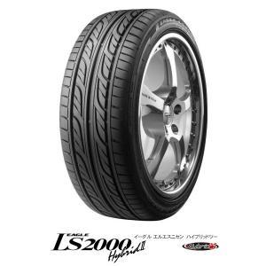 グッドイヤーEAGLE LS2000 HybridII《165/55R15 75V》|midori-tire