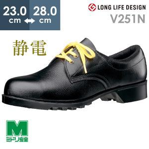 ミドリ安全 静電安全靴 V251N 静電 ブラック 日本製|midorianzen-com