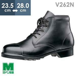 ミドリ安全 安全靴 V262N 外鋼板 ブラック|midorianzen-com