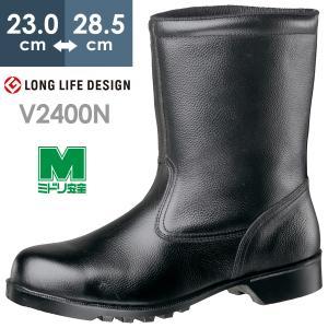 ミドリ安全 安全靴 V2400N ブラック|midorianzen-com
