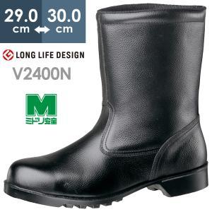 ミドリ安全 安全靴 V2400N ブラック 大|midorianzen-com