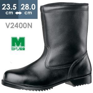 ミドリ安全 安全靴 V2400N 耐滑 ブラック|midorianzen-com