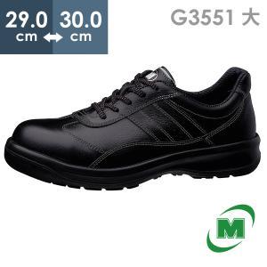 ミドリ安全 安全靴 男女兼用 ワイド樹脂先芯 G3551 ブラック 大サイズ ローカット 日本製 midorianzen-com