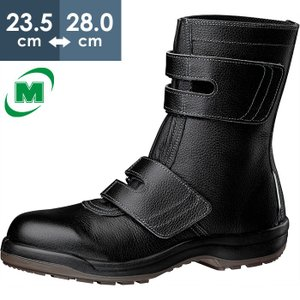 ミドリ安全 静電安全靴 プロテクトウズ5 PCF235N マジック 静電 ブラック ハードワーク 台車|midorianzen-com