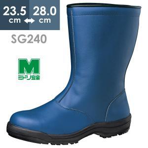 ミドリ安全 安全靴 冷蔵庫内作業用 耐滑 ワイド樹脂先芯 SG240防寒 ネイビー|midorianzen-com