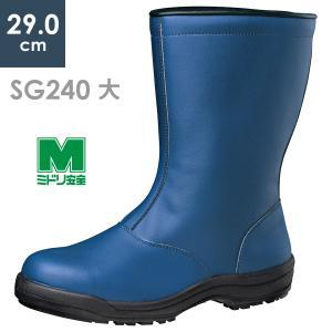 ミドリ安全 安全靴 冷蔵庫内作業用 耐滑 ワイド樹脂先芯 SG240防寒 ネイビー 大|midorianzen-com