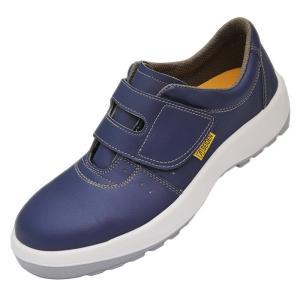 ミドリ安全 静電 安全靴 MSN395 マジックタイプ ネイビー JIS合格 スニーカー安全靴 ローカット おしゃれ|midorianzen-com