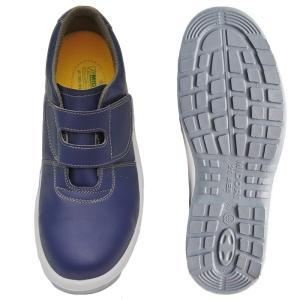 ミドリ安全 静電 安全靴 MSN395 マジックタイプ ネイビー JIS合格 スニーカー安全靴 ローカット おしゃれ|midorianzen-com|02