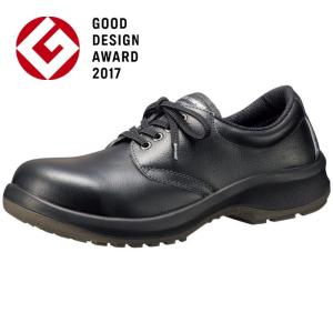 ミドリ安全 安全靴 プレミアムコンフォート PRM210 ブラック 短靴 メンズ 耐滑底 衝撃吸収 疲れにくい ワイド樹脂先芯 夜間作業 作業靴|midorianzen-com