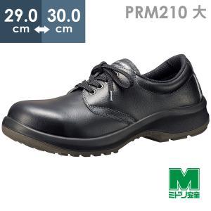 ミドリ安全 安全靴 プレミアムコンフォート PRM210 ブラック 大サイズ 短靴 メンズ 耐滑底 衝撃吸収 疲れにくい ワイド樹脂先芯|midorianzen-com