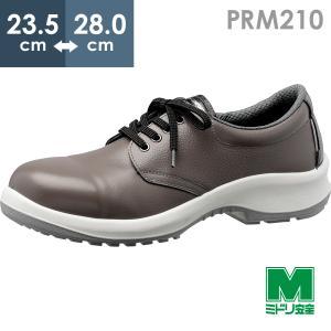 ミドリ安全 安全靴 プレミアムコンフォート PRM210 グレイ 短靴 メンズ 耐滑底 衝撃吸収 疲れにくい ワイド樹脂先芯 夜間作業 作業靴|midorianzen-com