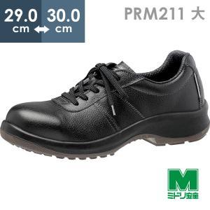 ミドリ安全 安全靴 プレミアムコンフォート PRM211 ブラック 大 短靴 メンズ 耐滑底 衝撃吸収 疲れにくい ワイド樹脂先芯 日本製|midorianzen-com