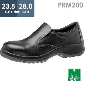 ミドリ安全 安全靴 プレミアムコンフォート PRM200 ブラック スリッポン 短靴 メンズ 耐滑底 衝撃吸収 疲れにくい ワイド樹脂先芯|midorianzen-com