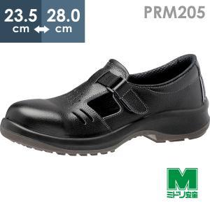 ミドリ安全 安全靴 プレミアムコンフォート PRM205 ブラック 短靴 メンズ 耐滑底 衝撃吸収 疲れにくい 通気性 蒸れない ワイド樹脂先芯|midorianzen-com