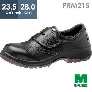 ミドリ安全 安全靴 プレミアムコンフォート PRM215 ブラック マジック 短靴 メンズ 耐滑底 衝撃吸収 疲れにくい ワイド樹脂先芯|midorianzen-com