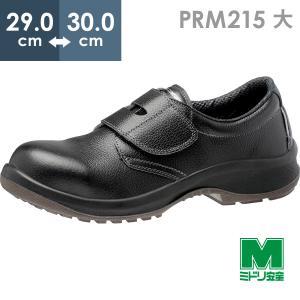 ミドリ安全 安全靴 プレミアムコンフォート PRM215 ブラック マジック 大 短靴 メンズ 耐滑底 衝撃吸収 疲れにくい ワイド樹脂先芯 日本製|midorianzen-com