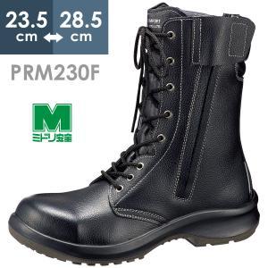 ミドリ安全 安全靴 プレミアムコンフォート PRM230F オールハトメ 長編上靴 メンズ 耐滑底 衝撃吸収 疲れにくい ワイド樹脂先芯|midorianzen-com