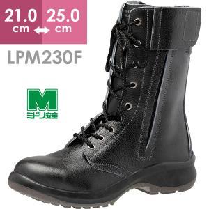 ミドリ安全 安全靴 プレミアムコンフォート LPM230F オールハトメ ブラック レディース 長編上靴 耐滑底 衝撃吸収 疲れにくい|midorianzen-com