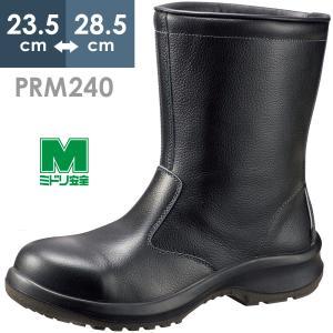 ミドリ安全 安全靴 プレミアムコンフォート PRM240 ブラック メンズ 半長靴 耐滑底 衝撃吸収 疲れにくい ワイド樹脂先芯 夜間作業 作業靴|midorianzen-com