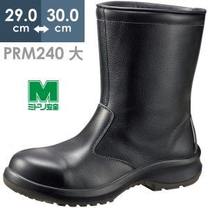 ミドリ安全 安全靴 プレミアムコンフォート PRM240 ブラック 大 メンズ 半長靴 耐滑底 衝撃吸収 疲れにくい ワイド樹脂先芯|midorianzen-com