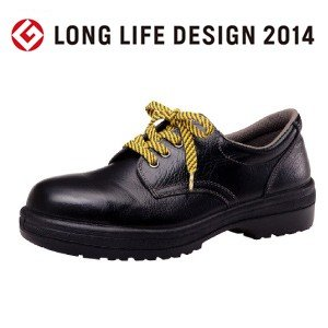 ミドリ安全 安全靴 RT910 静電 ブラック ラバー2層底 ワイド樹脂先芯 midorianzen-com