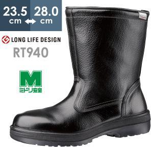 ミドリ安全 半長靴 安全靴 ラバーテック RT940 ブラック ラバー2層底 ワイド樹脂先芯 グッドデザイン・ロングライフデザイン賞受賞|midorianzen-com