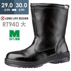 ミドリ安全 半長靴 安全靴 ラバーテック RT940 ブラック 大サイズ ラバー2層底 ワイド樹脂先芯 現場|midorianzen-com