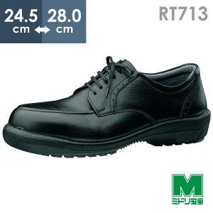ミドリ安全 安全靴 RT713 ブラック 24.5〜28.0cm 革靴 紳士靴 ラバーテック 耐熱 踵クッション コンフォート 警備 ホール 清掃 サービス|midorianzen-com