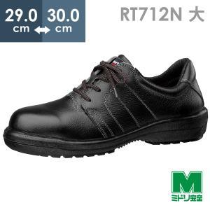 ミドリ安全 安全靴 RT712N ブラック 大サイズ ラバーテック 耐滑・耐熱ソール|midorianzen-com