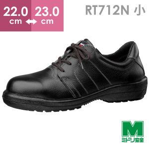 ミドリ安全 安全靴 RT712N ブラック 小サイズ ラバーテック 耐滑・耐熱ソール|midorianzen-com