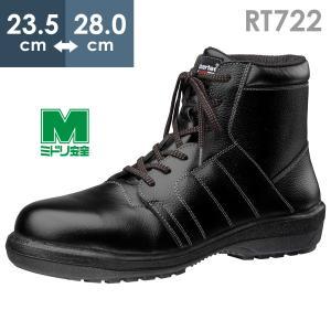 ミドリ安全 安全靴 RT722N ブラック ラバーテック 耐滑・耐熱ソール|midorianzen-com