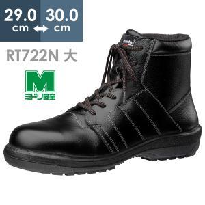 ミドリ安全 安全靴 RT722N ブラック 大サイズ ラバーテック 耐滑・耐熱ソール|midorianzen-com