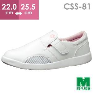 ミドリ安全 ナースシューズ ケアセフティ CSS-81 ピンク 耐滑 通気構造 医療 衛生 靴