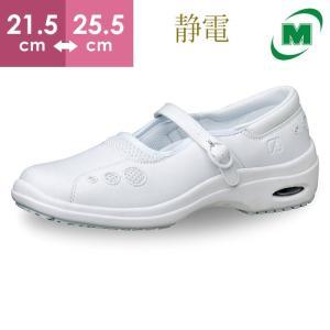 ナースシューズ ミドリ安全 メディカルエレパス CSS-11Si 静電 ホワイト 白 医療 衛生 靴 レディース|midorianzen-com