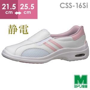 ナースシューズ ミドリ安全 メディカルエレパス CSS-16Si静電 ピンク 医療 衛生 靴 抗菌 防臭 蒸れない|midorianzen-com
