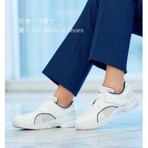 ミドリ安全 男女兼用 ナースシューズ ケアセフティ CSS-01N ピンク 耐滑 抗菌加工 医療 衛生 靴|midorianzen-com|04