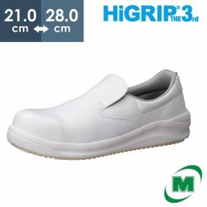 ミドリ安全 先芯入り超耐滑作業靴 ハイグリップ・ザ・サード NHS-600 ホワイト|midorianzen-com