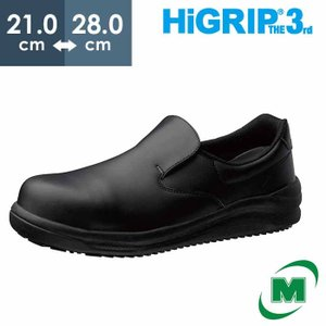 ミドリ安全 先芯入り超耐滑作業靴 ハイグリップ・ザ・サード NHS-600 ブラック 滑らない靴が必要な職場に おしゃれ 厨房 調理|midorianzen-com