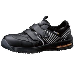 ミドリ安全 ワークプラス エアHG ISA-805 静電 ブラック 先芯入りスニーカー安全靴 ローカット メッシュ 通気性|midorianzen-com