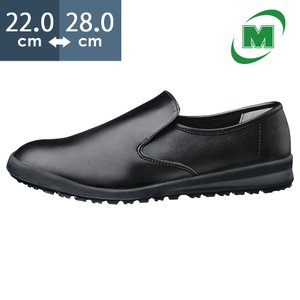 ミドリ安全 ハイグリップシューズ 男女兼用 超耐滑 作業靴 ハイグリップ H-100C ブラック 滑...